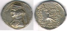 Ancient Coins -    Item #19505, Parthia AR Mithradates III (IV) 58-54 BC, drachm, Sellwood 40.16 VAR, SUSA mint, Extremely Rare (RRR) MINT, IMPRESSIVE portrait, HIGHLY COLLECTIBLE!!