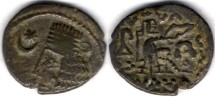 Ancient Coins -       Item #19558, KINGS of PARTHIA: Vardanes I (A.D 40-45), AR drachm, Sellwood 64.34 , Mithradatkart mint, FAIRLY RARE COIN