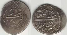 Ancient Coins - Item #35268 Qajar (Iranian Dynasty), Fath'Ali Shah (AH 1212-1250), SCARCE silver Riyal, Mashhad Mint, 1244 AH, Exceptionally impressive on a very broad flan!!!