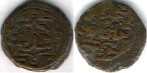 Ancient Coins - ITEM #3048 Chingizid (Medieval Iran), Chingiz Khan (AH 603-624), AE Jital, (Ghazna) mint, Album #B-1973 (Very Rare), Tye 333, XF, Exceptional Coin for the type