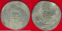 Ancient Coins - ITEM #1515 Samanid (Medieval Iran), Nuh I ibn Nasr (AH 331-343), scarce multiple silver dirham, Ma'dan mint, MITCHINER type M #8 (Album 1455)