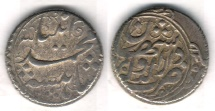 Ancient Coins - ITEM #35397 QAJAR: MUHAMMAD SHAH (AH 1250-1264) SILVER QIRAN (KRAN), Kirmanshahan mint, AH1256. ALBUM 2913, KM #797 TYPE D