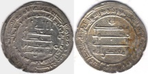 Ancient Coins - ITEM #13176 ABBASID EMPIRE (MEDIEVAL ISLAM), AL-MUQTADIR, 295-320 AH/ 908-932 AD, AR DIRHAM, STRUCK AT MADINAT AL-SALAM IN 311 AH, citing ABU'L ABBAS AS HEIR,  Album 246.2