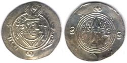 Ancient Coins - Item #5146, IRANIAN silver coin, Abbasid Governors of Tabaristen, Hani ibn Hani,  1/2 dirham, (PYE 137/172AH/AD788) Album #69, Malek 110.1