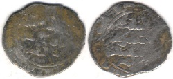 Ancient Coins - ITEM #1410 FATIMID, al-Hakim AH 386-411 AR SILVER 1/2 DIRHAM, no MINT no DATE (scarce) , ALBUM 711-F HARD TO FIND!!