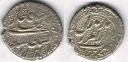 Ancient Coins -      Item #35321 Qajar (Iranian Dynasty), Fath'Ali Shah (AH 1212-1250), SCARCE silver Riyal, Mazandaran مازندران Mint, 1233 AH