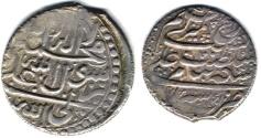Ancient Coins - ITEM #33135, NADIR'S NEPHEW, Adel-Shah (Ali Shah) AFSHAR, AR ABBASI SILVER SHIRAZ MINT, 1161AH (AD1748)  ALBUM 2760 (TYPE A)