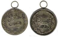 Ancient Coins - ITEM 35401, IRAN Qajar silver Medal of Bravery Muzaffar al-Din Shah, Dated AH1318 (AD 1901) Rabino 146/68 RARE