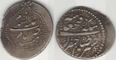 Ancient Coins - Item #35268 Qajar (Iranian Dynasty), Fath'Ali Shah (AH 1212-1250), SCARCE silver Riyal, Mashhad Mint, 1244 AH, Exceptionally impressive on a very broad flan!!!