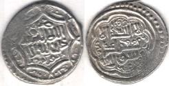 Ancient Coins - ITEM #31128 ILKHANID (PERSIAN MONGOLS) ABU SA'ID (AH 716-736) AR SILVER 2-DIRHAM, LUR KUCHIK (BORUJERD) MINT, AH 729 (AD 1329) , ALBUM 2213 TYPE G, DILER AB#525 RR MINT IN LURISTAN