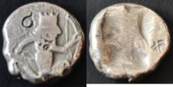 Ancient Coins - ITEM #1137, ANCIENT PERSIAN EMPIRE ACHAEMENID KINGS, (Asia Minor), SILVER SIGLOS TIME OF XERXES II. CA. 425-420 BC, with dagger, Quiver and bow type. With a few banker's marks
