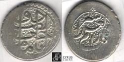Ancient Coins - Item #34150, IRANIAN silver coin, Ja'far Khan Zand, Rupi (15-shahi), Shiraz mint (Dated AH 1201/ AD 1787), KM #578 , Album 2822 RARE,