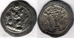 Ancient Coins - ITEM #20111 SASANIAN (ANCIENT IRAN), PEROZ (FIRUZ) I (AD 457-484), AR DRACHM, AH FOR HAMADAN MINT, NOT DATED, SIMILAR TO SELLWOOD 48, Göbl III/1 (G-176), Extra Fine/ AU.
