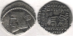 Ancient Coins - ITEM #19607, KINGS OF PARTHIA PACOROS CA 78-120 AD. DRACHM (AR) ECBATANA MINT, SELLWOOD 78.1 (VOLOGASES III) SHORE ---,  Extermly Rare  (RRR) See my comments below!