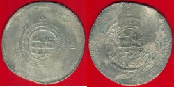 Ancient Coins - ITEM #1515 Samanid (Medieval Iran), Nuh I ibn Nasr (AH 331-343), scarce multiple silver dirham, Ma'dan mint, MITCHINER type M #8 (Album 1455)