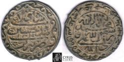 Ancient Coins - ITEM #32470, SAFAVID DYNASTY: SHAH SULTAN HUSSEIN or Husayn (AH 1105-1135) SILVER ABBASI, Tabriz MINT, AH1134 (AD1721/22), ALBUM #2683.2, KM 282 (type D), VERY IMPRESSIVE STRIKE!