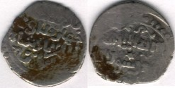 Ancient Coins -   Item #3166 Qutlughkhanid (Atabegs of Kirman) Queen Padishah Khatun 693-694 AH (AD1294-95) Kirman mint, Album 1937 (VERY RARE), Diler (Gy-246)