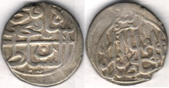 Ancient Coins - ITEM #35415 QAJAR (IRANIAN DYNASTY), FATH'ALI SHAH (AH 1212-1250), SCARCE SILVER RIYAL, ISFAHAN MINT, AH 1213 (AD 1798) EARLY AFFORDABLE TYPE!!, KM #674 type A, Album #2874,