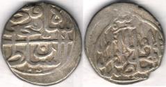 Ancient Coins - ITEM #35415 QAJAR (IRANIAN DYNASTY), FATH'ALI SHAH (AH 1212-1250), SCARCE SILVER RIYAL, ISFAHAN MINT, AH 1213 (AD 1798) EARLY AFFORDABLE TYPE!!, KM #674 type A, Album #2874,