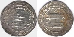 Ancient Coins - ITEM #13176 ABBASID EMPIRE (MEDIEVAL ISLAM), AL-MUQTADIR, 295-320 AH/ 908-932 AD, AR DIRHAM, STRUCK AT MADINAT AL-SALAM IN 311 AH, citing ABU'L ABBAS AS HEIR,  Album 246.2
