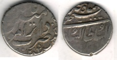 Ancient Coins - ITEM #35367 QAJAR (IRANIAN DYNASTY), FATH'ALI SHAH (AH 1212-1250), SILVER RIYAL, KASHAN MINT (SCARCE), dated AH 1219 (1804), ALBUM #2878, KM#678 (TYPE B)