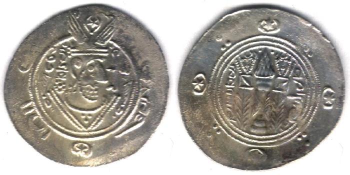Ancient Coins - Item #5146, IRANIAN silver coin, Abbasid Governors of Tabaristen, Hani ibn Hani,  1/2 dirham, (PYE 137/172AH/AD788) Album #69, Malek 110.1