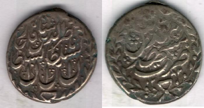 World Coins -   Item #35338, Iranian silver coin, Qiran, Nasir Din Shah Qajar (AH1264-1313) , Mashhad mint, AH 1282, KM #824