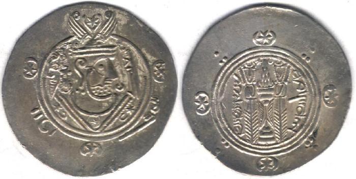 Ancient Coins - Item #5129, IRANIAN silver coin, Abbasid Governors of Tabaristen, Sa'id ibn Da'laj,  1/2 dirham, (PYE 127/162AH/AD778) Album #58