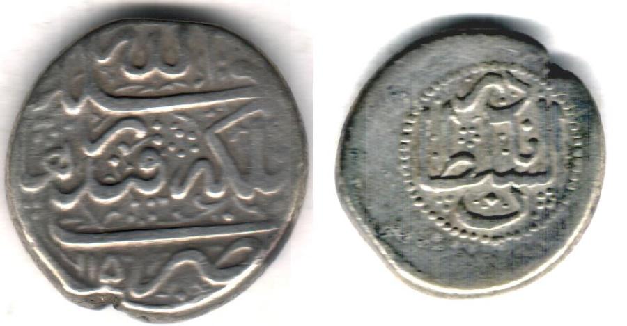World Coins - ITEM #33123, IRAN, NADIR (Nader) SHAH AFSHAR, 6-shahi AR silver coin, Qandahar MINT, AH 1150 (AD1737), Album 2747, KM 376 RARE MINT