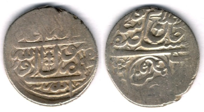 World Coins - Item #32183 Safavid (Iranian Dynasty) Shah Safi I (AH 1038-1052) silver abbasi, Tabriz mint, dated AH 1051, Album 2638.3 type C, KM #142 (type B), RARE type