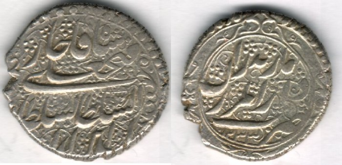 World Coins -      Item #35321 Qajar (Iranian Dynasty), Fath'Ali Shah (AH 1212-1250), SCARCE silver Riyal, Mazandaran مازندران Mint, 1233 AH