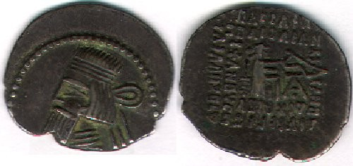 Ancient Coins -  Item #19508, Parthian Kings: Arsaces XXVI: Artabanus II (A.D. 10-38), AR drachm, Sellwood #63.6, Ecbatana mint