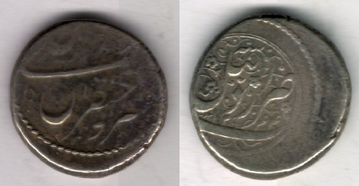 World Coins -    Item #35342 Qajar (Iranian Dynasty), Fath'Ali Shah (AH 1212-1250), silver Qiran, Ardabil (RRR) mint, AH 1244 , Album #2894/KM#710 (type E) Exceptionally RARE mint for this ruler