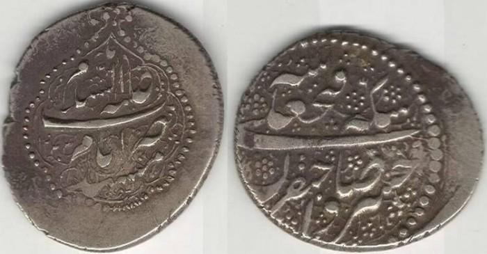 World Coins - Item #35268 Qajar (Iranian Dynasty), Fath'Ali Shah (AH 1212-1250), SCARCE silver Riyal, Mashhad Mint, 1244 AH, Exceptionally impressive on a very broad flan!!!
