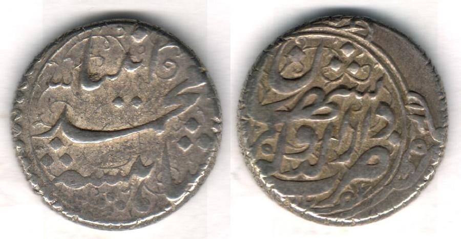 World Coins - ITEM #35397 QAJAR: MUHAMMAD SHAH (AH 1250-1264) SILVER QIRAN (KRAN), Kirmanshahan mint, AH1256. ALBUM 2913, KM #797 TYPE D