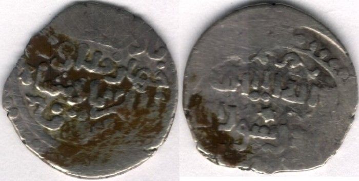 World Coins -   Item #3166 Qutlughkhanid (Atabegs of Kirman) Queen Padishah Khatun 693-694 AH (AD1294-95) Kirman mint, Album 1937 (VERY RARE), Diler (Gy-246)