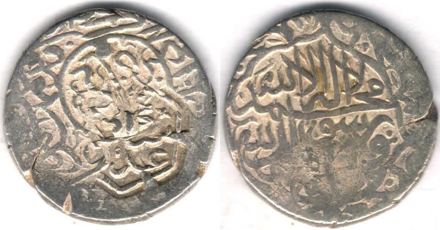World Coins - ITEM #32266 SAFAVID (IRANIAN DYNASTY) MUHAMMAD KHUDABANDAH (AH 985-995) SILVER 2-SHAHI, TIMAJAN MINT, NO DATE, ALBUM #2624 WITH COUNTERMARK ADL SHAHI ON TYPE B from Tabriz
