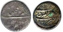 Ancient Coins - ITEM #35394 QAJAR (IRANIAN DYNASTY), FATH'ALI SHAH (AH 1212-1250), AR SILVER QIRAN, RASHT MINT, 1241 AH, ALBUM #2894/ KM#710 (TYPE E)