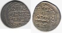 Ancient Coins - ITEM #31117 TIMURID (IRAN) SHAHRUKH (AH 807-850) AR TANKA, QUMM (قم ) MINT, DATED 830AH (AD1428), ALBUM #2405, RARE/ HARD TO FIND MINT! very pleasing piece!