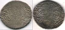 Ancient Coins - ITEM #32319 SAFAVID (IRANIAN DYNASTY) MUHAMMAD KHUDABANDAH (AH 985-995) SILVER 2-SHAHI, RASHT MINT, DATE Missing , ALBUM #2618 TYPE A