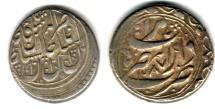 Ancient Coins - ITEM #35389 QAJAR, NASIR AL-DIN SHAH AH 1264-1313 /AD 1848-1896, AR QIRAN (kran), TYPE B, HERAT MINT dated in error AH1287 for 1278AH instead
