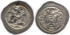 Ancient Coins - ITEM #20137 SASANIAN (ANCIENT Persia), PEROZ (FIRUZ) I (AD 457-484), AR drachm, AY (Susa mint شوش), NOT DATED, SIMILAR TO SELLWOOD 48/49 var., GÖBL type IIIb/1 (#176), good VF/EF