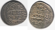 Ancient Coins - ITEM #31117 TIMURID (IRAN) SHAHRUKH (AH 807-850) AR TANKA, QUMM (قم ) MINT, DATED 830AH (AD1428), ALBUM #2405, RARE/ HARD TO FIND MINT! very pleasing piece!