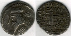Ancient Coins -     Item #19591, KINGS OF PARTHIA: Vologases III ca 105-147 AD. Drachm (AR; 18 mm; 3.25gr.) Ecbatana mint, Sellwood 78.4