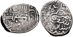 World Coins - ITEM #2907 TIMURID: TIMUR (TIMERLANE) AH 771-807, AR 1/3 tanka, Shushter (شوشتر ) mint, not dated, Album 2388G (RRR)