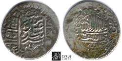 World Coins - ITEM #32363, SAFAVIDS (PERSIAN DYNASTY) SHAH ABBAS I, THE GREAT (AH 995-1038) SILVER 2 Shahi, RARE Shushtar MINT, DATED AH 997 in error , ALBUM 2632.2 RARE local design ZENO 130262