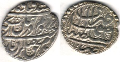 Ancient Coins - ITEM #34130, IRANIAN SILVER COIN, KARIM KHAN ZAND, ABBASI, ISFAHAN MINT, DATED AH1175 (AD1762), TYPE B, KM #515, ALBUM 2799, very impressive strike on an oval shaped flan!!