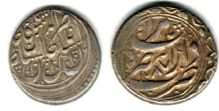 Ancient Coins - ITEM #35389 QAJAR, NASIR AL-DIN SHAH AH 1264-1313 /AD 1848-1896, AR QIRAN (kran), TYPE B, HERAT MINT dated in error AH1287 for 1278AH instead