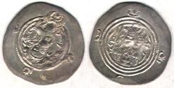 Ancient Coins - ITEM #20152 SASANIAN (ANCIENT IRAN), KHUSRU (PARVIZ) II (AD 591-628), AR DRACHM, NAR for Narmsir MINT, YEAR 2 DATED AD 592, SIMILAR TO SELLWOOD 61 type 1, GÖBL SN II/2 (G-209)