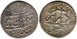Ancient Coins - ITEM #34126, IRANIAN SILVER COIN, KARIM KHAN ZAND, ABBASI, SHIRAZ MINT, DATED AH1177 (AD1764), TYPE B, KM #515, ALBUM 2799